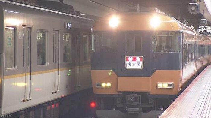 Mulai Hari Ini Semua Penumpang Kereta Api di Jepang Dilarang Merokok